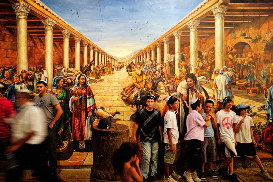 Wandgemälde Cardo maximus Jerusalem