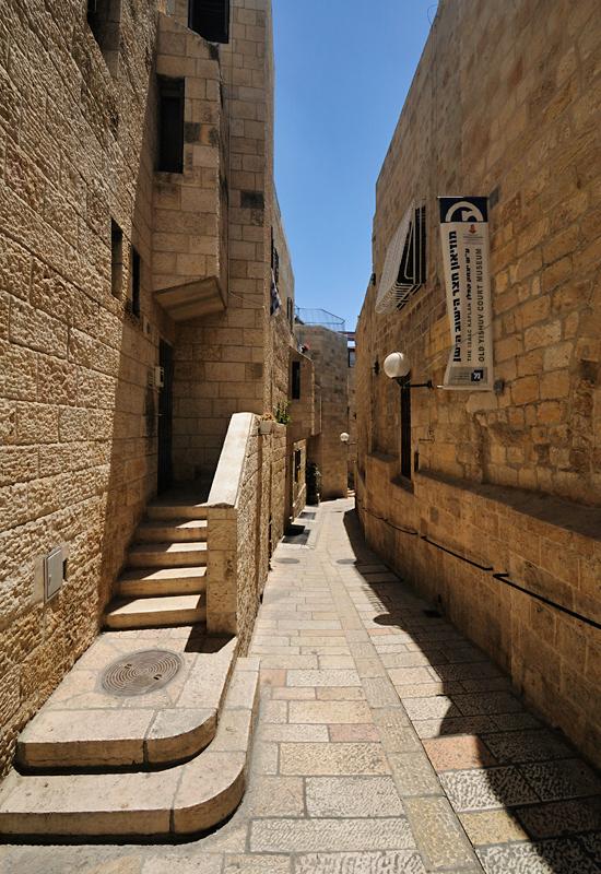 Gasse in der jüdischen Altstadt Jerusalems. (© Matthias Hinrichsen)