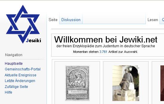 Unter www.jewiki.net befindet sich die neue Online-Enzyklopädie zum Judentum. (© Matthias Hinrichsen)
