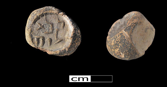 Das Siegel ist in sehr gutem Zustand und sorgt für großes Aufsehen, da damit die Existenz von Juden auf dem Tempelberg noch vor den Moslems belegt ist. (© Israelische Altertumsbehörde)