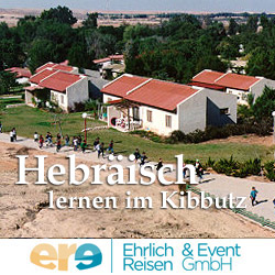 Hebrisch im Kibbuz lernen mit Ehrlich Reisen