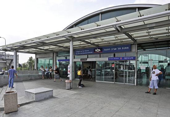 Der Bahnhof Tel Aviv-Hashalom in der Nähe des Azrieli Centers. (© Matthias Hinrichsen)