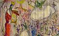 Knesset Chagall-Saal