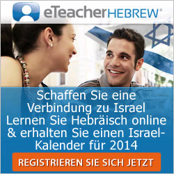 eTeacher Hebrew
