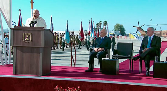 Begrüßungszeremonie auf dem Flughafen Ben Gurion am Sonntag. (Videoausschnitt)