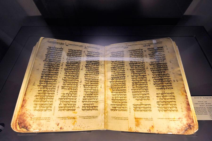 Der Codex von Aleppo wird heute im Schrein des Buches im Israel Museum ausgestellt. Nur 295 Seiten des Buches sind erhalten. (Matthias Hinrichsen)