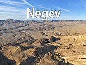 Hotel Negev