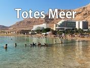 Hotel Totes Meer