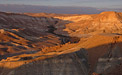 Negev Wüste