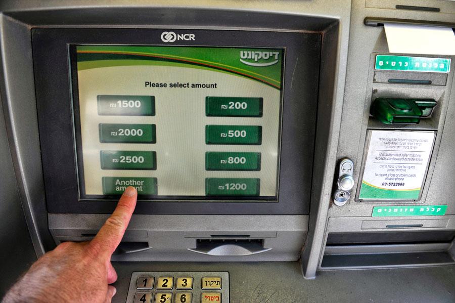 Auswahl des Geldbetrages in Shekel. (© Matthias Hinrichsen)