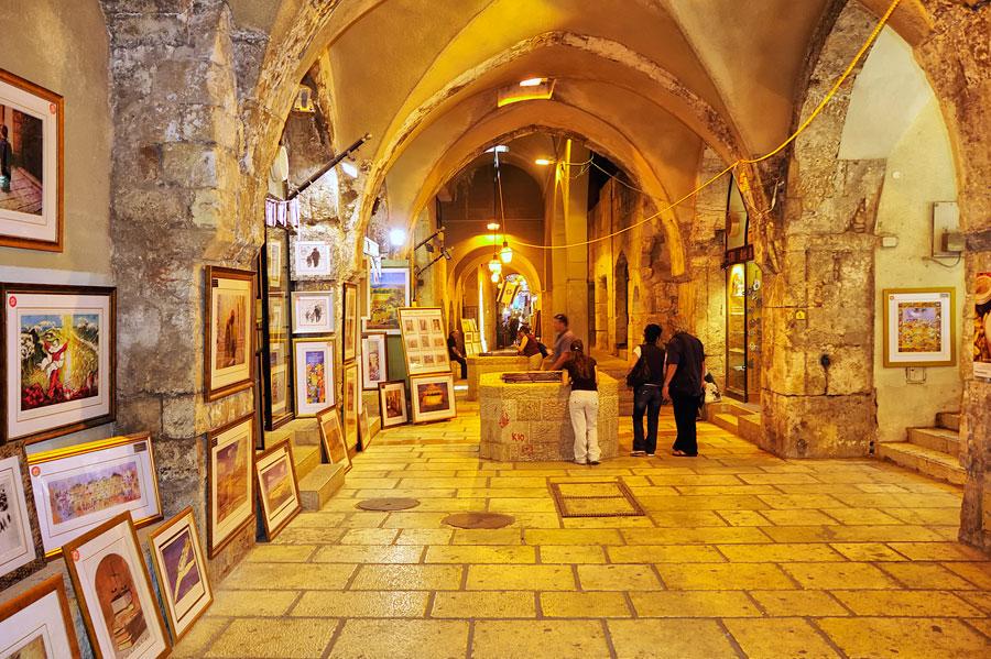Cardo Jerusalem Shops