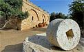 Eretz Israel Museum