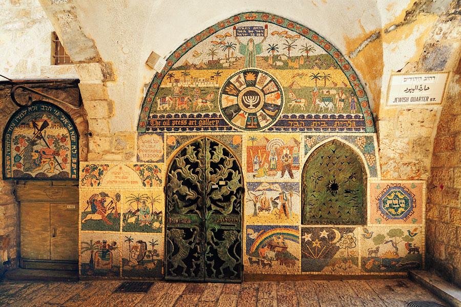 Eingang zum jüdischen Viertel beim Cardo. (© Matthias Hinrichsen)