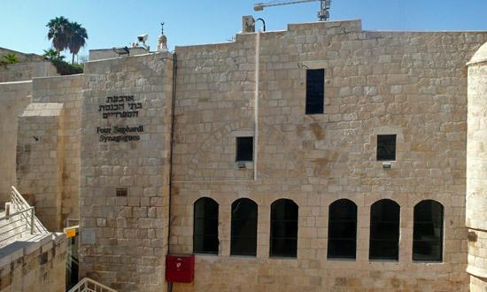 Vier Sephardische Synagogen sind in einem Gebäude - zum Eingang führt eine Treppe hinab, aus Gründen der erlaubten Bauhöhe. (© Matthias Hinrichsen)