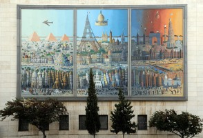 Wandkunst in Jerusalem. (mathin)