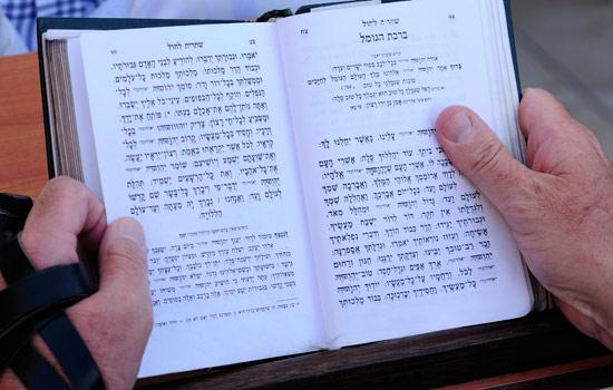 Was sagen Christen über Israel? (© Matthias Hinrichsen)