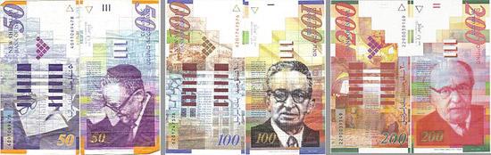 Die weiteren israelischen Banknoten der israelischen Landeswährung.