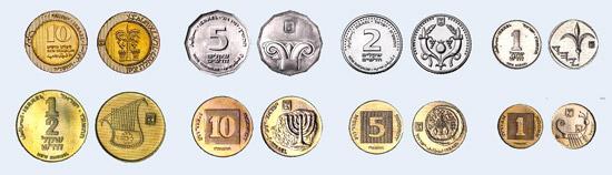 Die aktuellen israelischen Münzen: 10 Schekel , 5 Schekel , 2 Schekel , 1 Schekel (obere Reihe von links); 1/2 Schekel, 10 Agorot, 5 Agorot, 1 Agorot (untere Reihe von links).