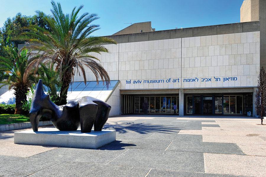 Der Eingang zum Hauptgebäude des Tel Aviv Museum of Art.