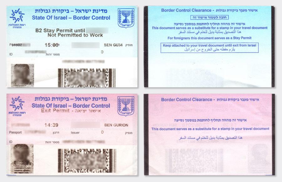 Beleg bei Einreise und Ausreise in Israel.