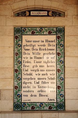 """Das """"Vater unser"""" auf Deutsch. (Foto: Matthias Hinrichsen)"""