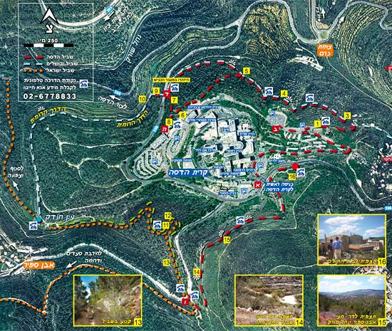 Ein kleiner und netter Wanderweg ist der Hadassah Trail in Jerusalem. (Karte: Hadassah Krankenhaus)