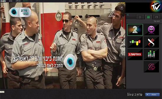 Mako bietet sieben verschiedene Fernsehsender kostenlos online. (Screenshot © www.israelmagazin.de)