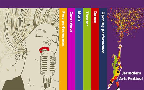 Das Jerusalem Art Festival findet vom 19.-27. März 2012 statt.