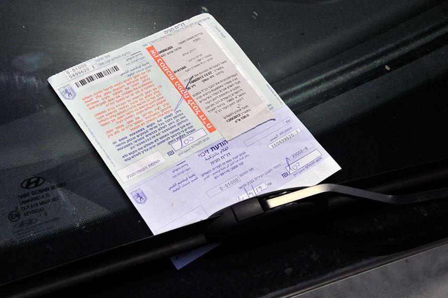 Bei Verstößen gegen Verkehrsregeln drohen Strafzettel. (© Matthias Hinrichsen)