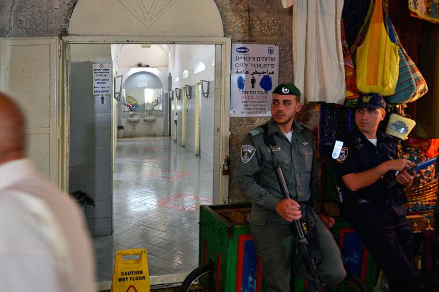 Toilette im arabischen Suk der Jerusalemer Altstadt. (© Matthias Hinrichsen)