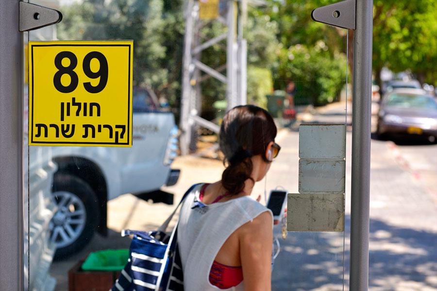 Bushaltestelle in Jerusalem. (© Matthias Hinrichsen)