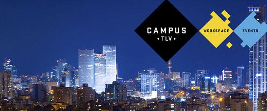 Google hat einen neuen Startup-Inkubator in Israel eröffnet. (© Israel Trade Center)