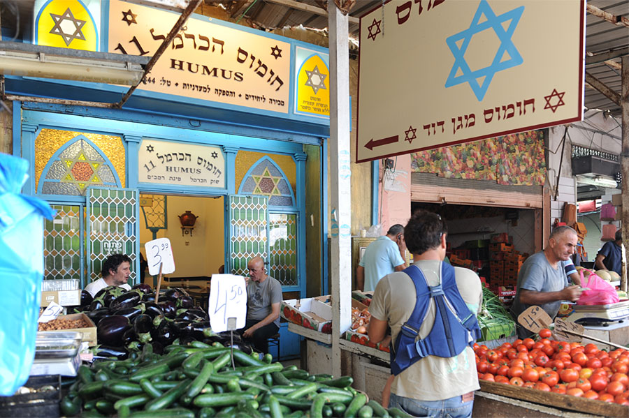 Superlecker: Der Humus beim gleichnamigen Restaurant auf dem Carmel Markt in Tel Aviv. (© Matthias Hinrichsen)