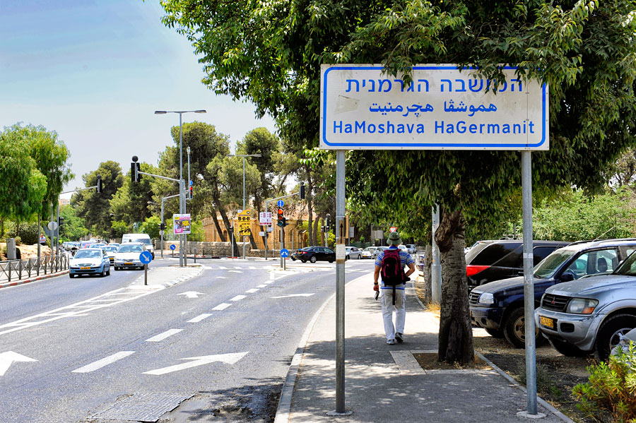 Ein Zugang zur German Colony in Jerusalem - linker Hand liegt der historische Bahnhof. (© Matthias Hinrichsen)