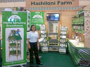 Die Hashiloni Farm aus Israel ist auch auf der BioFach 2013 in Nürnberg vertreten. (© Hashiloni)