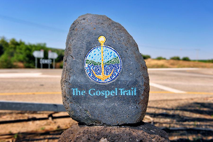 Der Gospeltrail für 62 km von Nazareth zum See Genezareth. (© Matthias Hinrichsen)