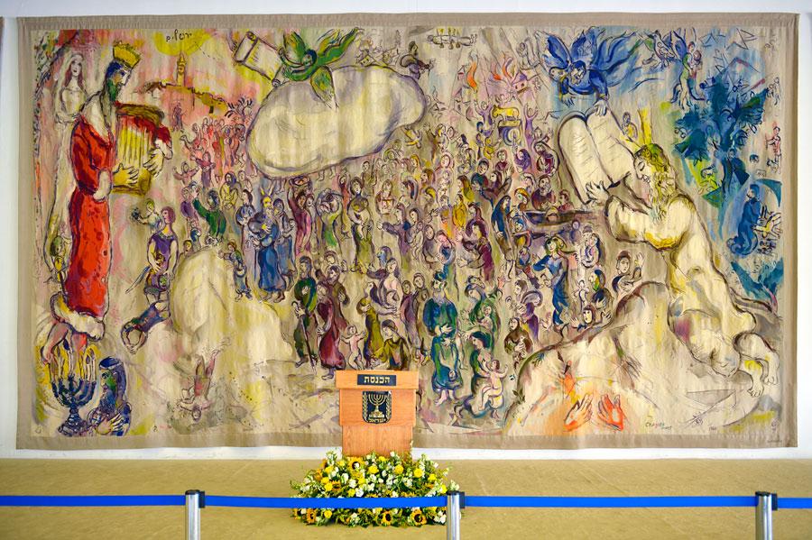 mittlerer Teppich im Chagall-Saal