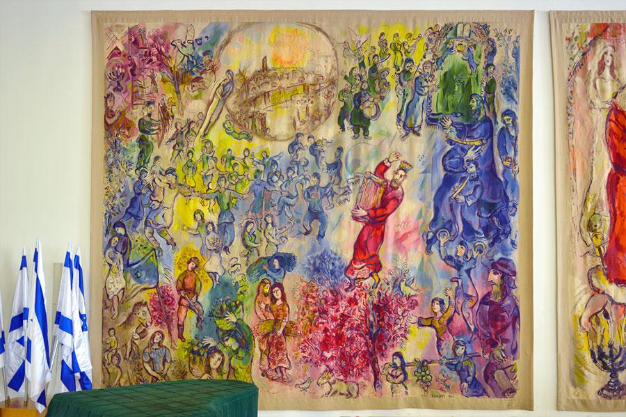 linker Wandteppich Chagall-Saal Knesset Jerusalem