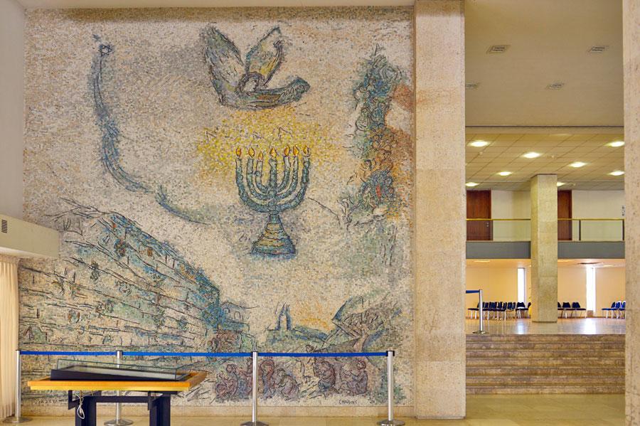 Wandmosaik im Chagall-Saal der Knesset