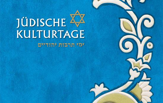 Die Jüdischen Kulturtage in Berlin vom 15. bis 25. August 2013. (Banner der Website)