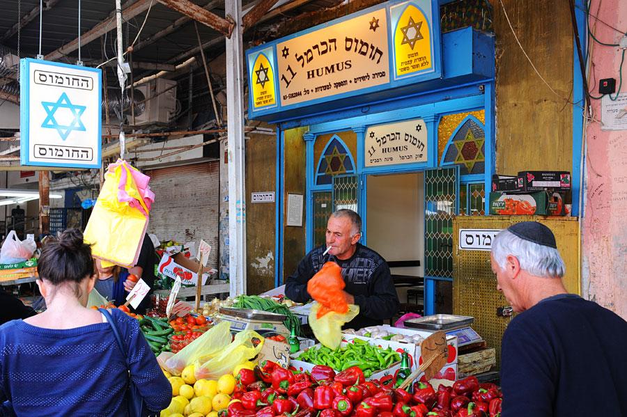 Dieses Restaurant auf dem Carmelmarkt in Tel Aviv hat die originale Transliteration des hebräischen Wortes Hummus als Namen gewählt.