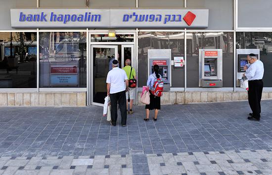 Bargeldabhebungen sollten in Israel nur bei den großen Geldinstituten erfolgen, damit keine unerwarteten Gebühren hinzukommen.(© Matthias Hinrichsen)