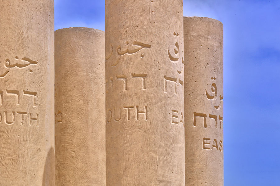 Hevenu Shalom Alechem - Frieden für alle weltweit, das symbolisieren 100 israelische Friedenssäulen vor der ägyptischen Grenze. (© Matthias Hinrichsen)