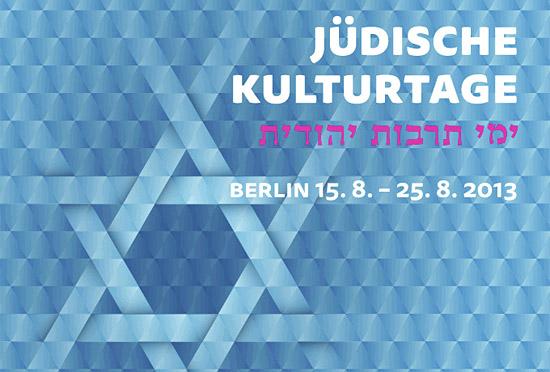 Das Logo der Jüdischen Kulturtage in Berlin 2013.