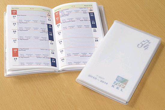 JNF-KKL-Kalender kaufen und Gutes tun. (© JNF-KKL)