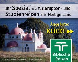 Biblische Reisen ins Heilige Land
