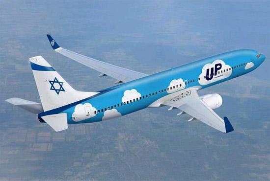 Die El Al-Tochter UP fliegt ab 30. März 2014 ab Berlin und übernimmt auch alle El Al-Flüge. (© El Al)