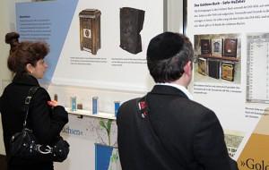 Die Wanderausstellung des JNF-KKL ist bis 19. Dezember 2013 im Düsseldorfer Landtag zu sehen. (© Bastian Glumm)