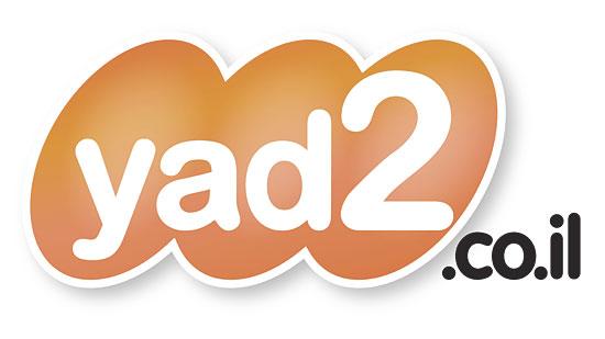 Der deutsche Medienkonzern Axel Springer übernimmt das israelische Rubrikenportal yad2. (Abb. Logo)