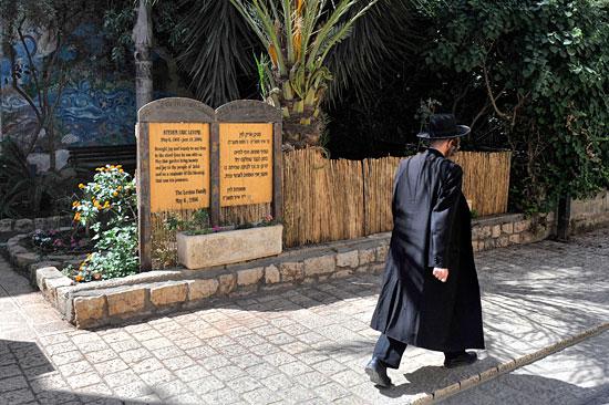Mehr als 75 Prozent der Bevölkerung in Israel sind Juden - in Europa sind sie eine Minderheit und haben immer wieder mit Anfeindungen zu leben.  (© Matthias Hinrichsen)